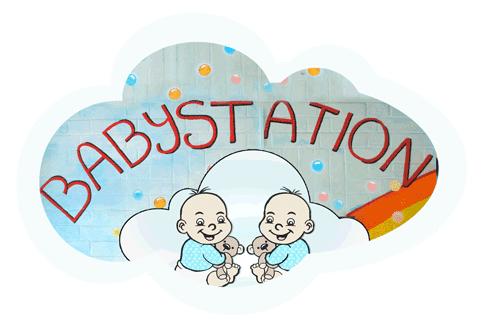 Pippolino Kerpen Babystation